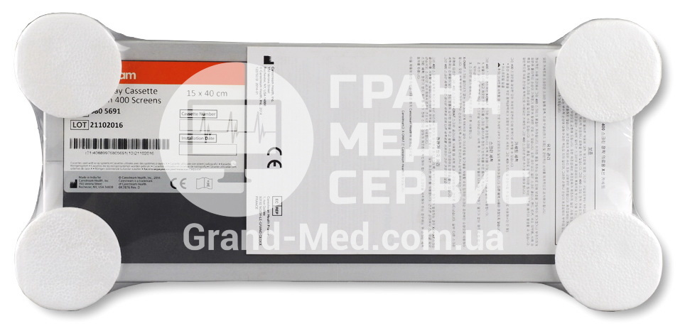 Рентгеновская кассета Carestream Health (Kodak) с экраном Green 400 15x40 см