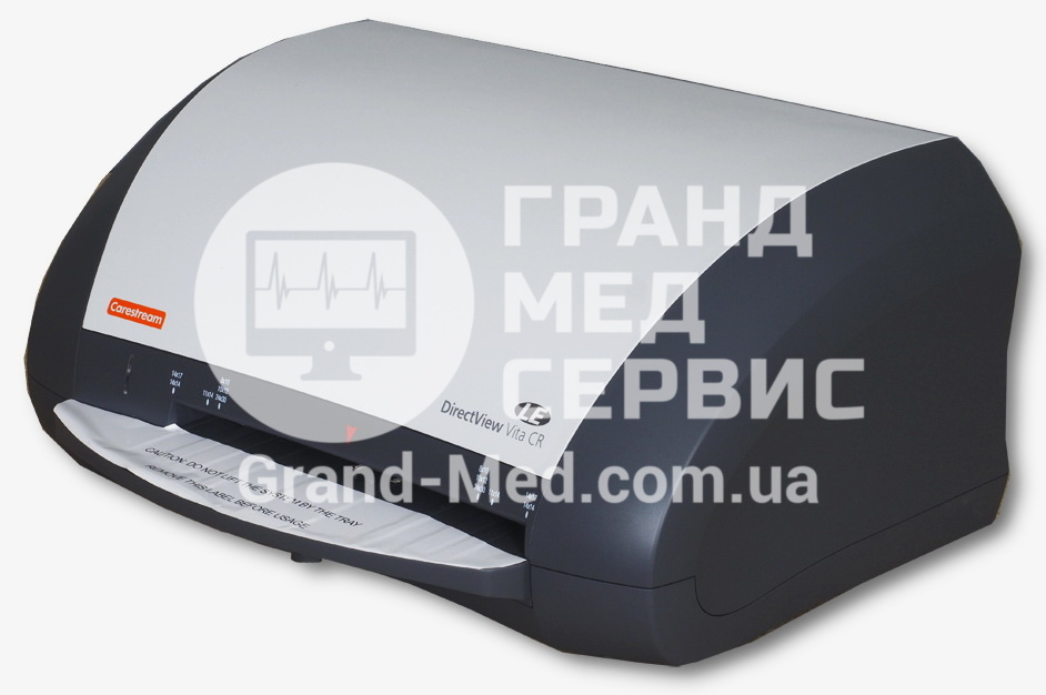 Оцифровщик Carestream Health (Kodak) Vita LE CR