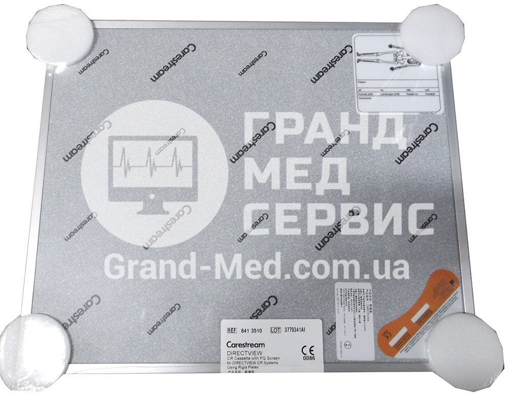 Кассета для CR Carestream Health (Kodak) с PQ Жестким экраном 35х43см