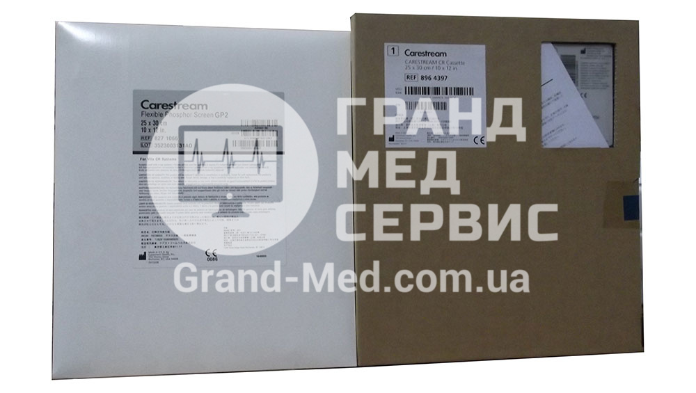 Кассета для CR Carestream Health (Kodak) GP с экраном GP-2 24x30 см