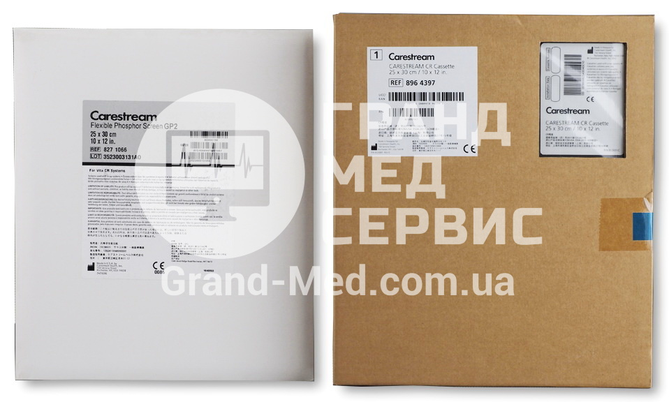 Кассета для CR Carestream Health (Kodak) GP с экраном GP-2 25x30 см (10x12″)